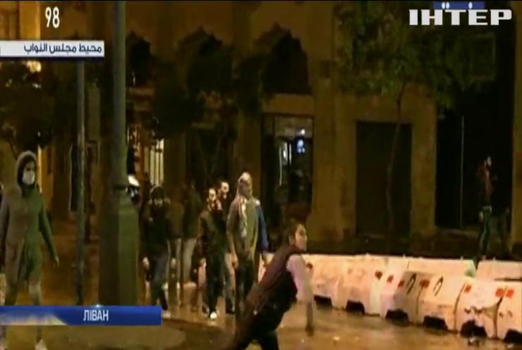 В охопленому протестами Лівані сформовано новий уряд