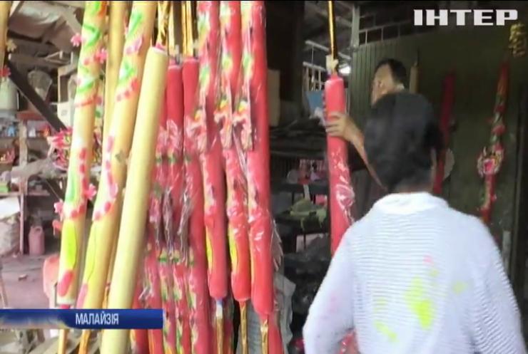 Азійський світ готується зустріти Новий рік за місячним календарем