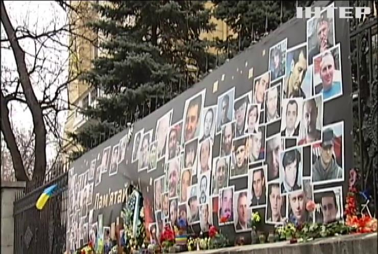 У День Соборності українці згадують перших Героїв Небесної Сотні