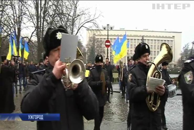 Жителі України урочисто відзначили День Соборності
