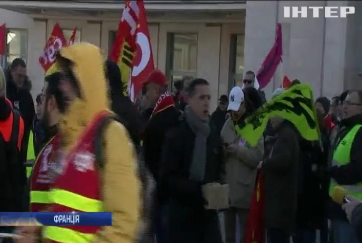 Мітингарі заблокували найбільшу гідроелектростанцію Франції