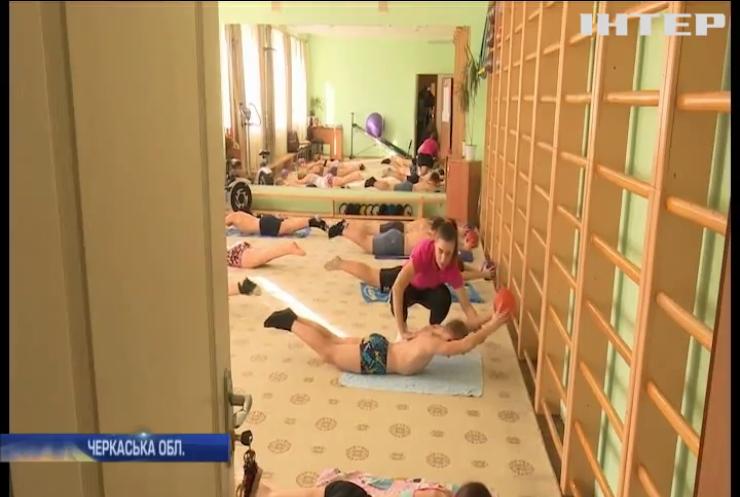 На Черкащині тисячі дітей можуть позбавити медичної допомоги та реабілітації
