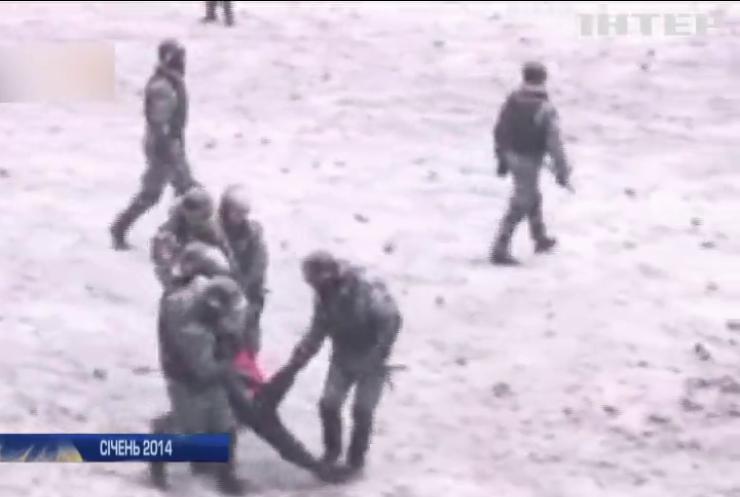 Родичі загиблих Героїв Небесної Сотні вимагають розслідувати вбивства на Майдані