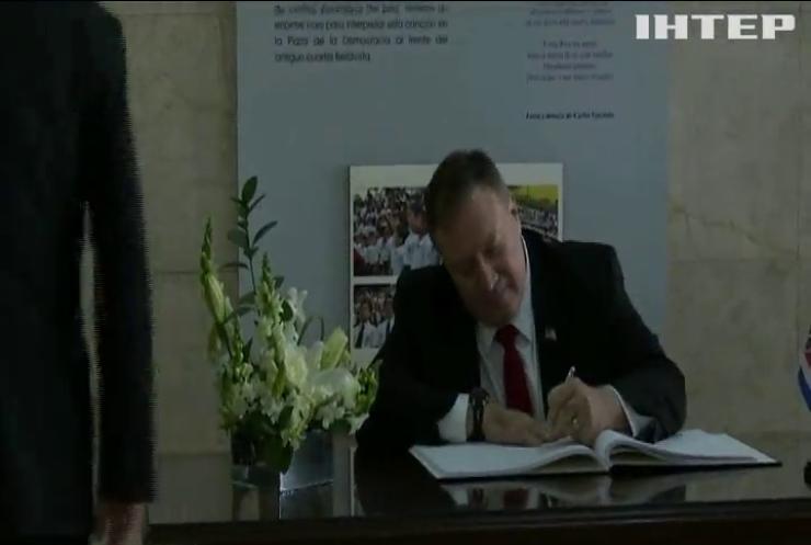 Майк Помпео відвідає Україну