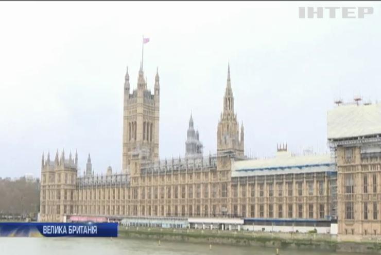"""Британський парламент остаточно схвалив законопроект про """"брекзит"""""""