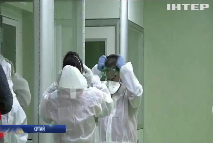Спалах нового коронавірусу: у Китаї ізолювали два міста