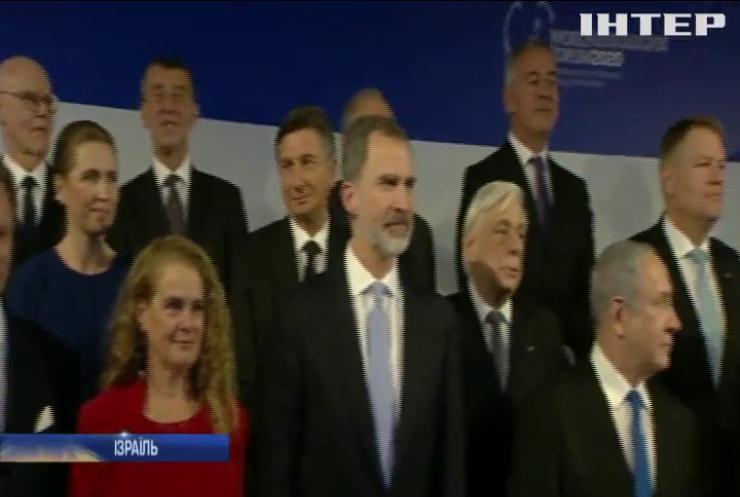 Володимир Зеленський прибув з офіційним візитом до Ізраїлю