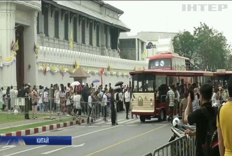 Жителі Східної Азії відзначають найголовніше традиційне свято