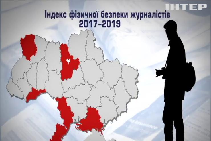 Агресія проти журналістів: у Національній профспілці оприлюднили дані про напади на медійників