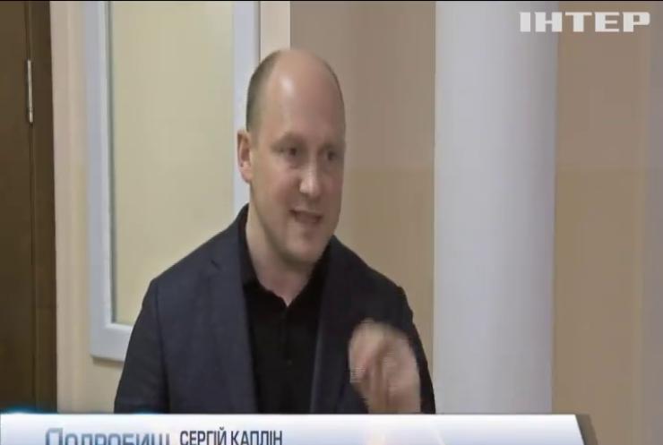 Сергій Каплін закликає закуповувати газ без посередників