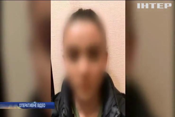 19-річна студентка розповсюджувала наркотики у Києві