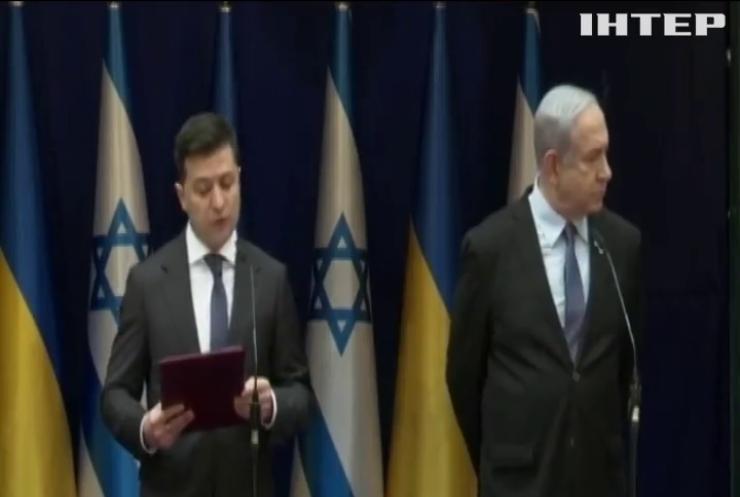 Зеленський на зустрічі з Нетаньягу звернувся з промовою до всіх євреїв