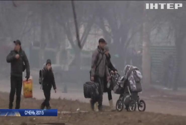 В Україні вшанували пам'ять загиблих під час обстрілу Маріуполя