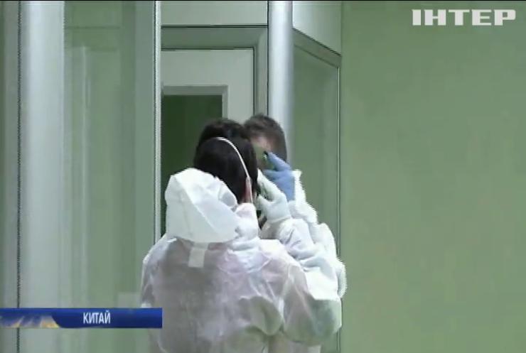 Епідемія коронавірусу: як вберегтися від смертельної хвороби
