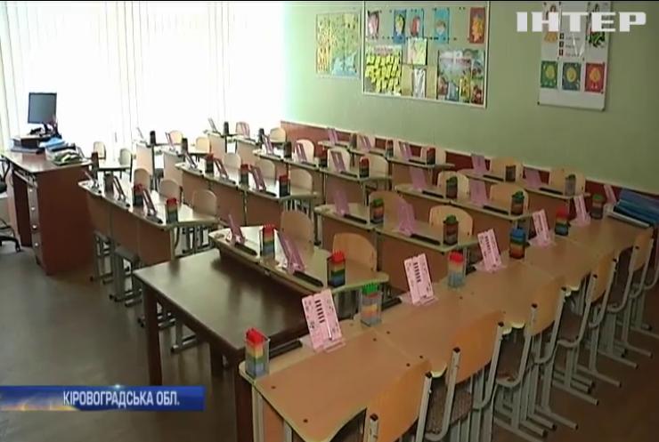 Дитячю лікарню Олександрії переповнили хворі на ГРВІ