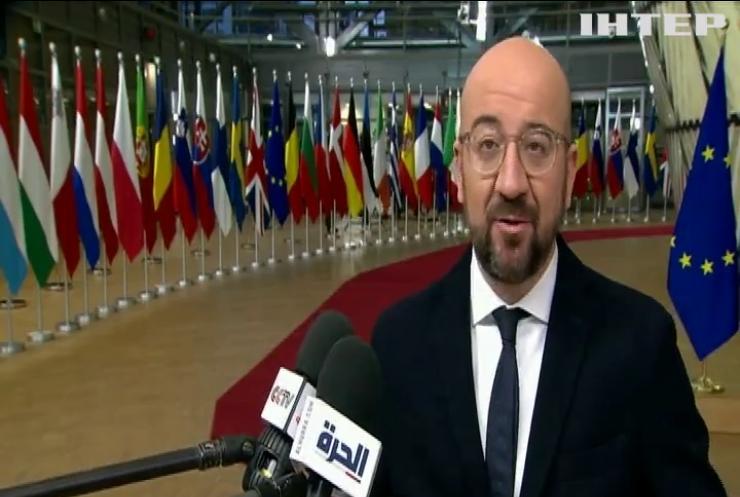"""У Євросоюзі підписали угоду про """"брекзит"""""""