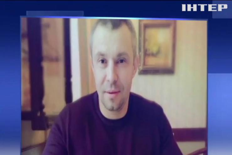 В Болгарії затримали підозрюваного у причетності до нападу на Катерину Гандзюк