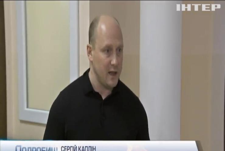"""Сергій Каплін вимагає провести повну перевірку """"Нафтогазу"""""""