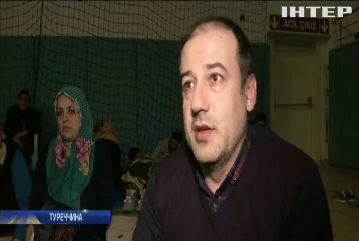 У Туреччині триває пошуково-рятувальна операція після потужного землетрусу