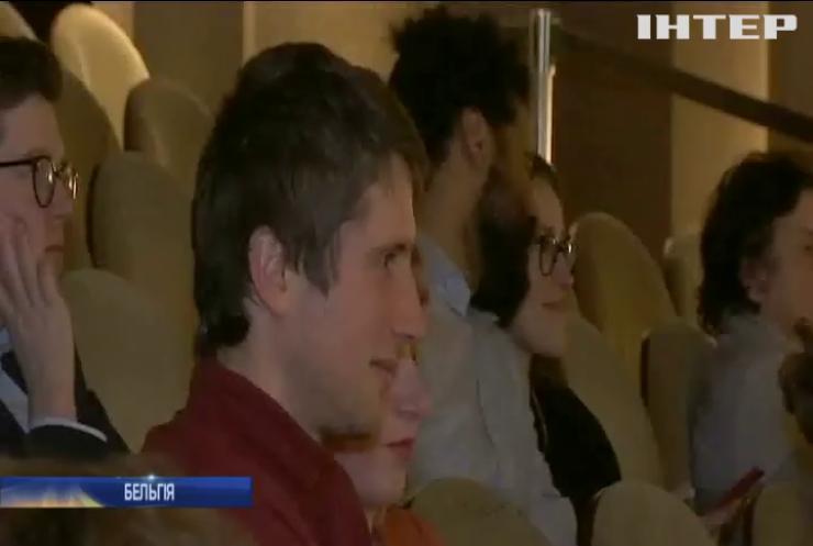 """""""Бріджес Схід-Захід"""": українське кіно представили у Брюсселі"""