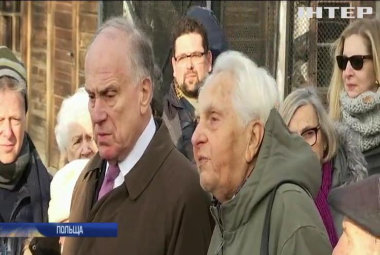 В Освенцимі вшанували пам'ять жертв Голокосту