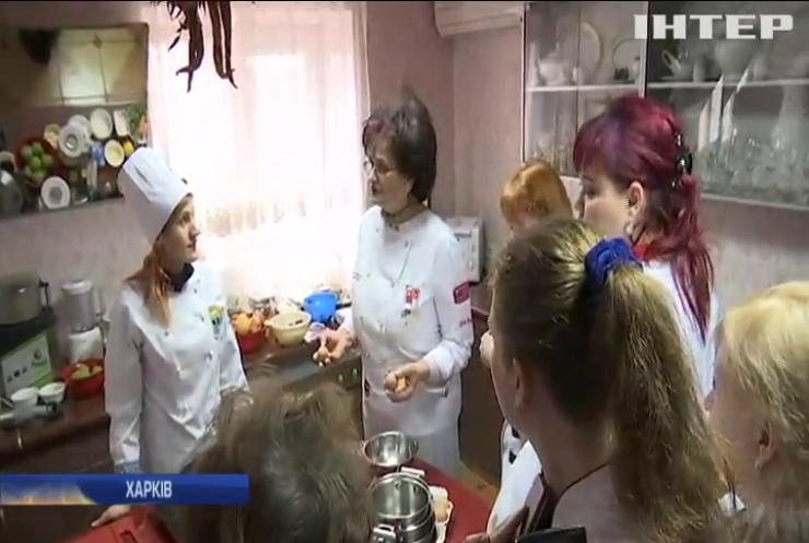 У Харкові провели міжнародний конкурс кулінарів