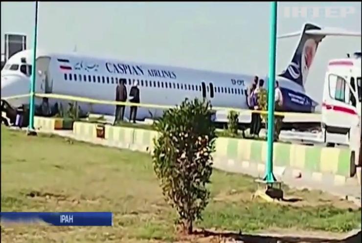 В Ірані літак з'їхав з посадкової смуги після приземлення