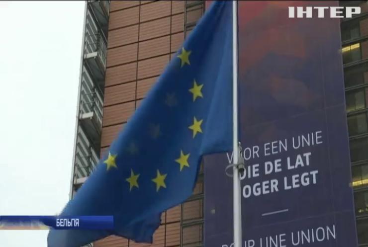 """У Брюсселі відбудеться рада асоціації """"Україна - ЄС"""""""