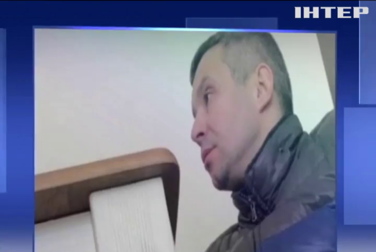 У Болгарії суд заарештував підозрюваного в причетності до нападу на Катерину Гандзюк