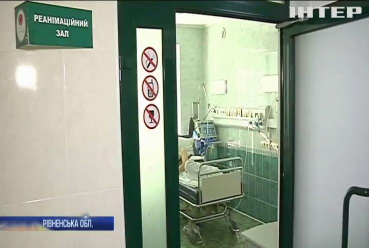 В Україні більшає хворих на грип і ГРВІ