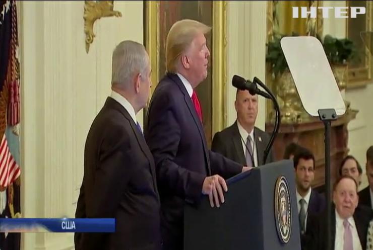 Дональд Трамп представив мирний план щодо Ізраїлю та Палестини