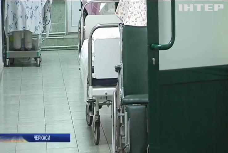 В Україні ширяться грип та ГРВІ