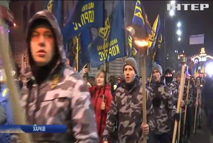"""""""Національний корпус"""" вшанував у Харкові пам'ять героїв Крут почесним маршем"""