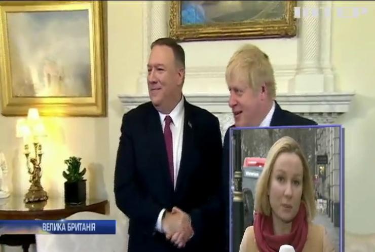 Європейське турне Держсекретара США: про що говорили британські політики та Майк Помпео