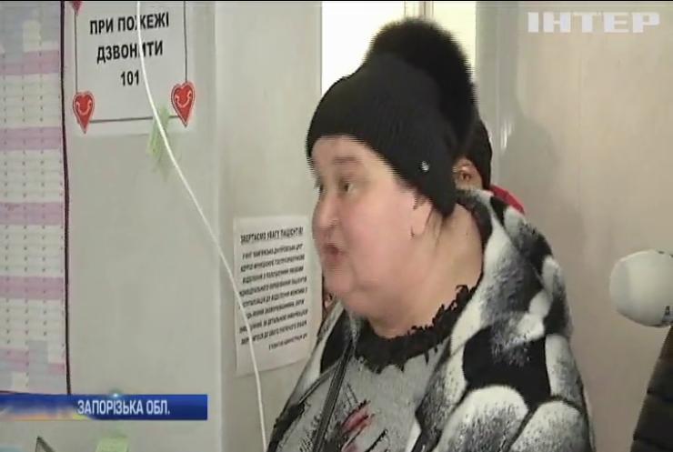 """""""Туберкульоз чи ні"""": батьків Запорізької школи занепокоїла смерть дитини"""