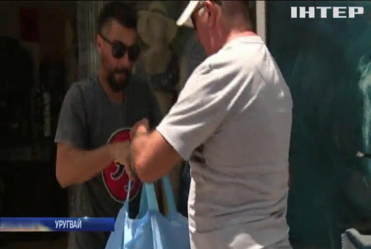 В Уругваї за пластикове сміття платять віртуальні гроші