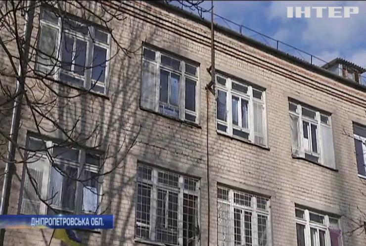 На Дніпропетровщині масово закривають тубдиспансери