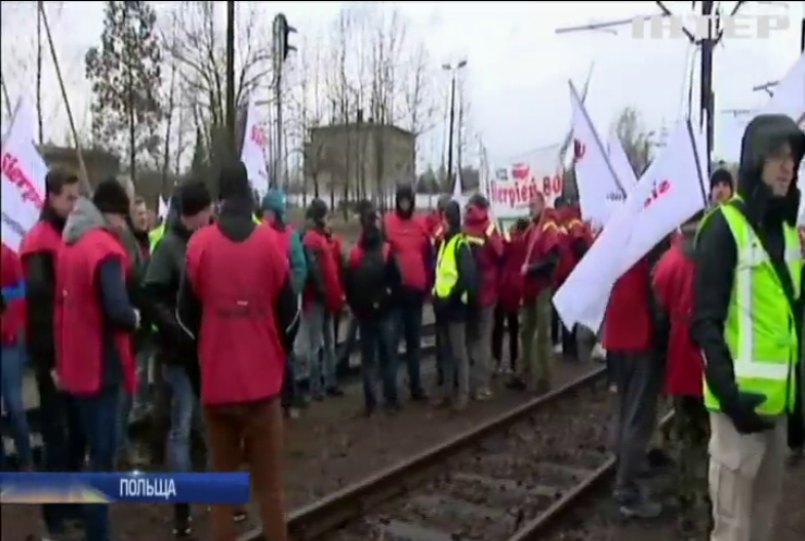 Шахтарі Польщі протестують проти вугілля із Росії