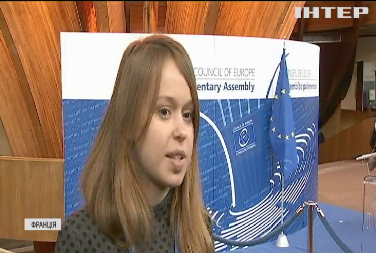 Україна повернулась у ПАРЄ: що обговорювали на засіданні асамблеї?