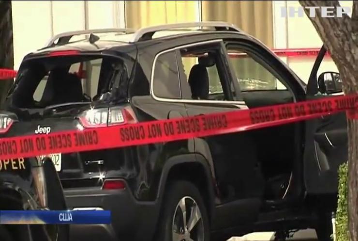 Поліція розстріляла підозрілу автівку біля маєтку Трампа