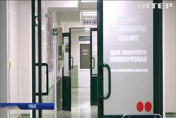 ГРВІ чи коронавірус: у Рівному госпіталізували дівчину, яка прилетіла з Китаю