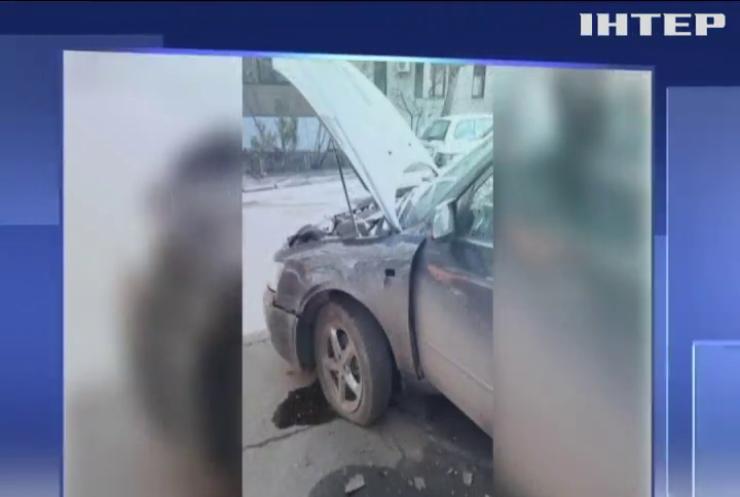 У Дніпрі підірвали автомобіль