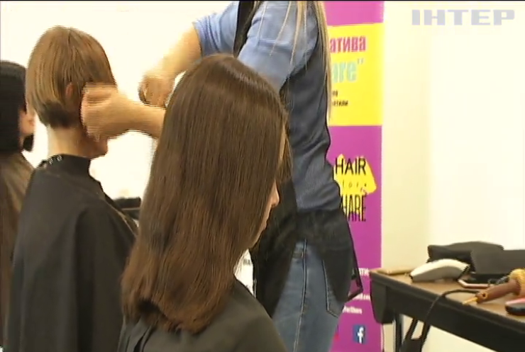 Ділитися волоссям: благодійники допомагають онкохворим