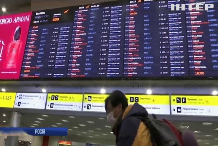 Евакуйованих з Китаю росіян відправлять до Сибіру