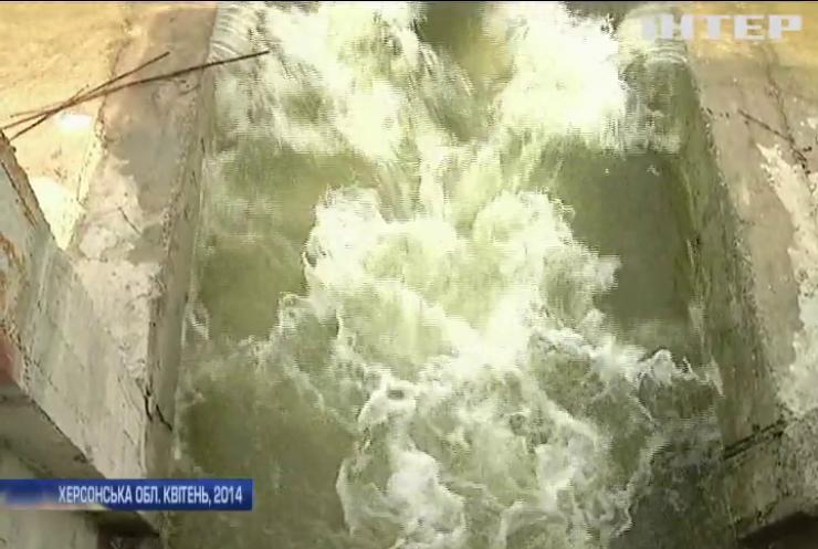Водопостачання у Крим не буде відновлено до повної деокупації півострова