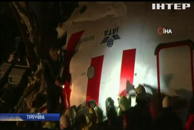 Аварія літака у Стамбулі: експерти назвали попередні причини жорсткої посадки