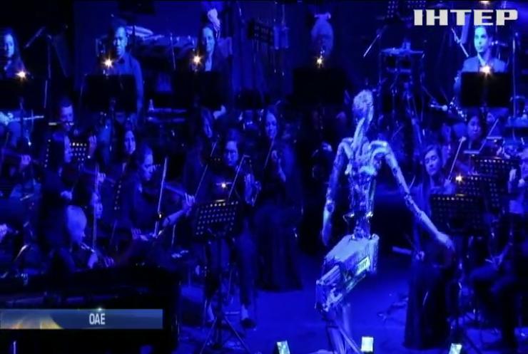 Японці навчили робота керувати оркестром