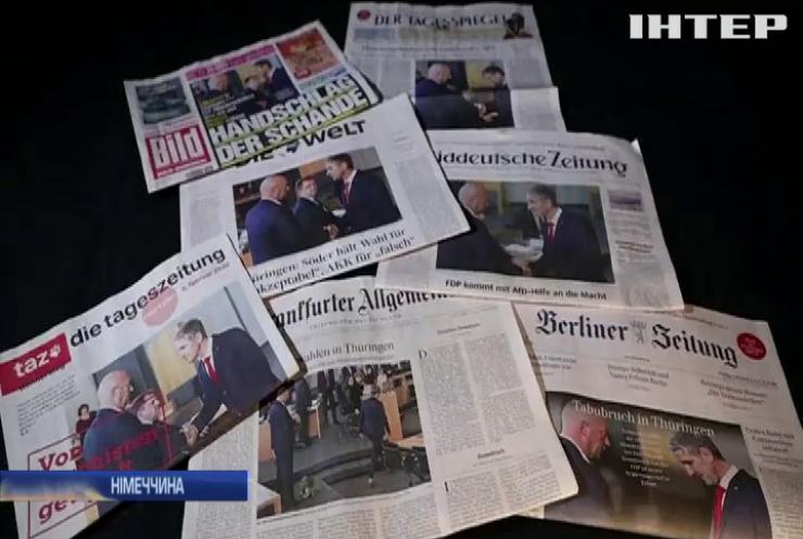 Очільника німецької Тюрингії змусили піти у відставку