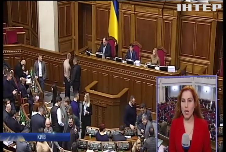 """Ринок землі в Україні: """"Опозиційна платформа - За життя"""" закликає провести всеукраїнський референдум"""