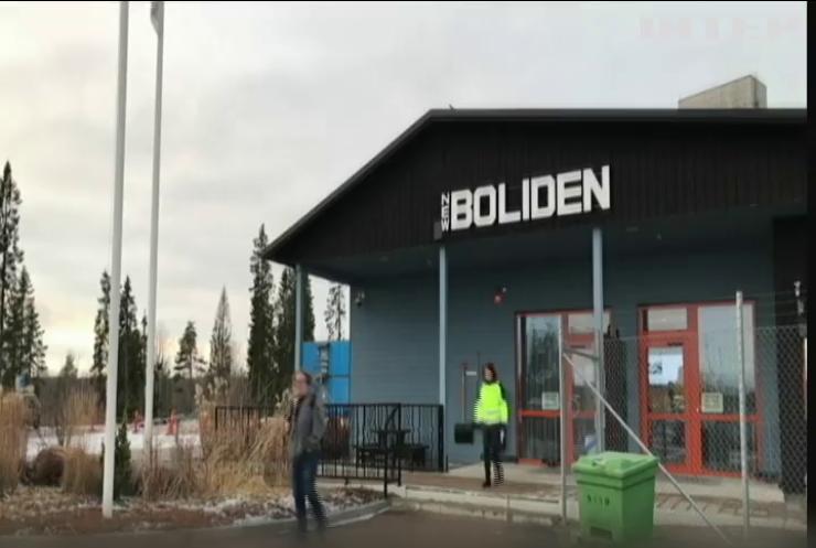 Пожежа у швецькій шахті: постраждали люди